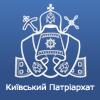 Головна - Українська Православна Церква Київський Патріархат (УПЦ КП)