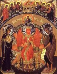 індикт1 Початок індикту (церковне новоліття). Преп. Симеона Стовпника і матері його Марфи. Свв. 40 дів мучениць