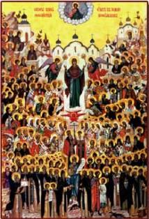 Всі святі Типи святості