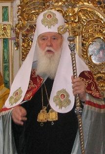 патріарх Εις πολλα ετι, Δεσποτα!