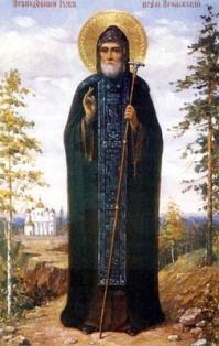 Іов Почаївський1 Життя преподобного Іова Почаївського