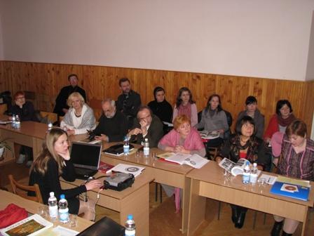 конференція 11 Міжнародна конференція у ЛПБА