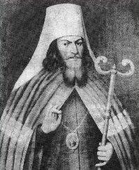 яворський стефан Проповідництво Стефана Яворського