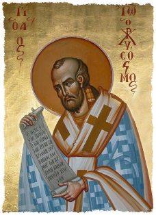 john chrysostom11 Слово св. Іоана Золотоустого про Пресвяту Євхаристію, виголошене у великий Четвер