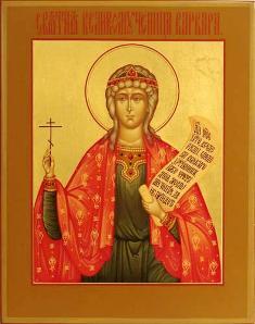 Проповідь в день памяті св. вмц. Варвари
