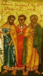 11 Страждання святих мучеників Євтропія, Клеоника і Василіска