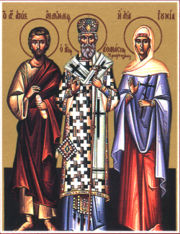 652 Знайдення мощей святий мучеників у Євгенії