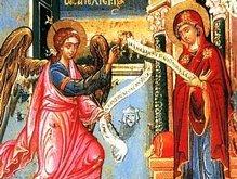 43 Проповідь на Благовіщення