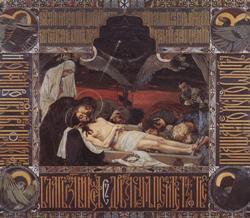 Wiktor Michajlowitsch Wassnezow 157 Проповідь у Велику Пятницю
