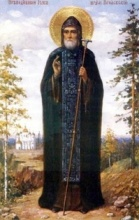Іов Почаївський1 Життя і труди преподобного Іова Почаївського