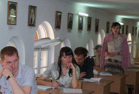 конференція 3 ХХІ міжнародна конференція