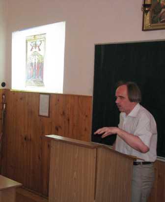кон 51 У ЛПБА відбулась ІІІ міжнародна наукова конференція