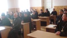1 Студентська конференція