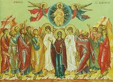 вознесіння Проповідь на Вознесіння Господнє