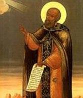 Пимен Великий Життя преподобного отця нашого Пимена Великого
