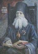 FeofanZatvornik Роздуми на щодень: четвер 15 ї седмиці після Пятдесятниці