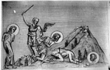s1342002t Память святих мучеників Максима, Аскліади і Феодота