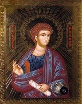 05 Життя святого апостола Филипа