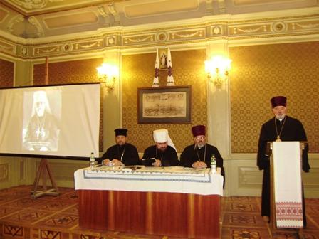 7 Відбулась науково практична конференція