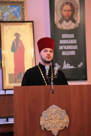 IMG 5173 e1318269432413 Київська православна богословська академія відзначила Актовий день