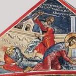 images1 150x150               Страждання святих мучеників        Трофима, Савватія, Доримедонта