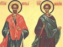 10703 Життя святих безсрібників Косми і Даміана
