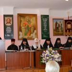 118 150x150 Львівська Академія взяла участь у конференції