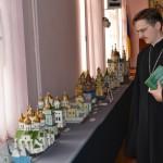 37 150x150 Львівська Академія взяла участь у конференції