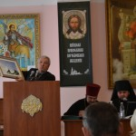85 150x150 Львівська Академія взяла участь у конференції