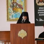 94 150x150 Львівська Академія взяла участь у конференції
