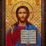 images3 150x150 Старозавітні провіщення пришестя на землю Спасителя світу
