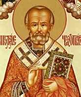 066m Проповідь про святителя Миколая Мир Лікійських чудотворця