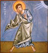 Життя святого пророка Аввакума