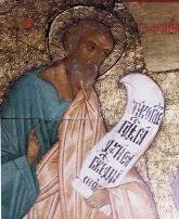 IMG 03                Память святого пророка Софонії