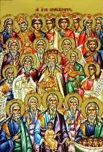 nb54990 Проповідь на неділю святих отців