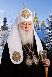Patriarh Filaret На многая літа, Святіший Владико!
