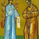 images1 150x150 Поклоніння чесним веригам святого апостола Петра