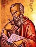 999999 117x150 Страждання святого мученика Никифора