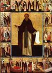 Життя і страждання святого апостола Онисима, одного з лику сімдесяти
