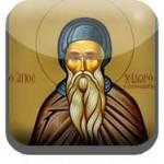 onphaetspea1 150x150 Память преподобного отця нашого Ісидора   Пилусіотського