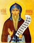 vjfdhsdgdch 117x150 Страждання святого мученика Никифора