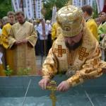 45 150x150 Празник у храмі Всіх українських святих