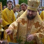 47 150x150 Празник у храмі Всіх українських святих