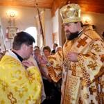 63 150x150 Празник у храмі Всіх українських святих