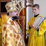 83 150x150 Празник у храмі Всіх українських святих