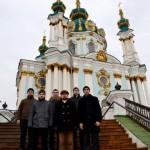 211 150x150 Паломництво до Золотоверхого Києва