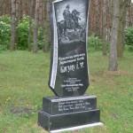 23 150x150 Паломництво на Козацькі Могили