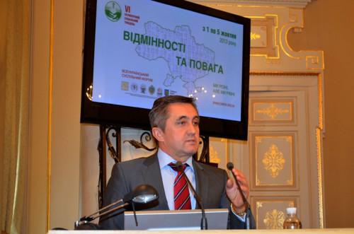 c1 e1380749552889 У Львівській обласній раді відбулося відкриття Форуму Відмінності і Повага