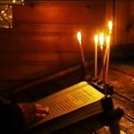 Псалтир 150x150 У ЛПБА розпочалось читання неусипної Псалтирі