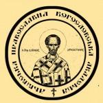 Емблема 150x150 АНОНС: VII Міжнародна конференція (оновлено дату подачі досліджень)